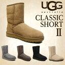 UGG アグ クラシックショート II ムートンブーツ ウィメンズ10...