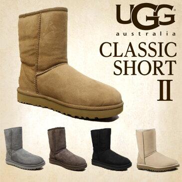 UGG アグ クラシックショート II ムートンブーツ ウィメンズ1016223 Classic Short WOMENS レディース ショートブーツ【送料無料(一部地域除く)】