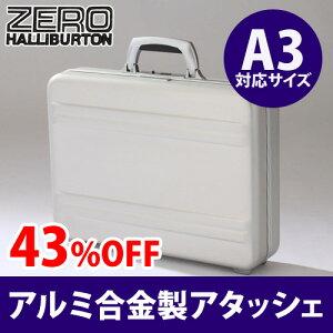 強さと美しさを兼ね備えたアルミ合金製アタッシュケース。A3サイズにも対応しています。 送料...