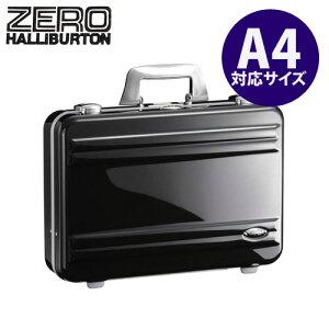 ゼロハリバートン アタッシュケース ZRA11-BK ZRP-Aシリーズ ブラック ZERO …