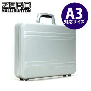 ゼロハリバートンならではの強さと美しさを兼ね備えたアルミ合金製アタッシュケース。ゼロハリ...