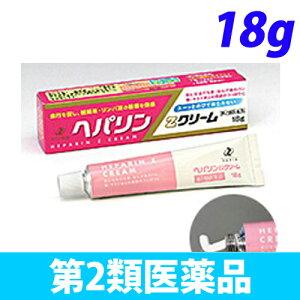 ヘパリンZクリーム 18g【第2類医薬品】【第2類医薬品】ヘパリンZクリーム 18g