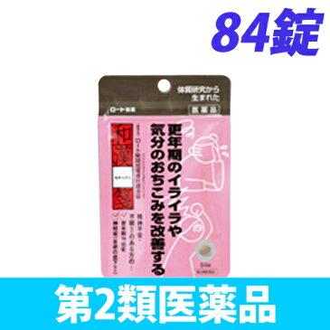 【第2類医薬品】ロート柴胡加竜骨牡蠣湯錠 84錠【取寄品】