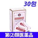 【第(2)類医薬品】へデクパウダー 30包【取寄品】