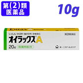 【第(2)類医薬品】オイラックスA 10g