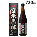 ユウキ製薬 新伝統玄米黒酢 720ml