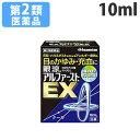 【第2類医薬品】眼涼アルファーストEX 10ml【取寄品】