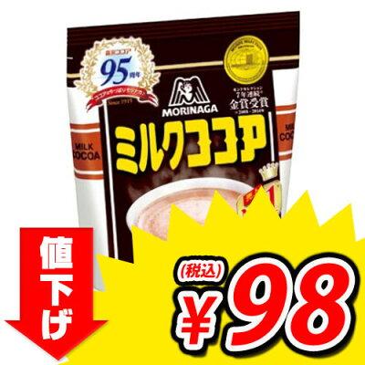 ミルクココア ココア ソフトドリンク ジュース 飲料【アウトレット】森永 ミルクココアお徳用 300g