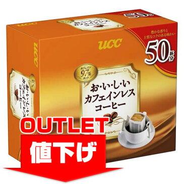 【賞味期限間近】 賞味期限:19.01.12 【アウトレット】 UCCおいしいカフェインレスコーヒー ドリップ 50P
