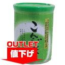 【賞味期限間近】 賞味期限:18.01.15 【アウトレット】 こんぶ茶70g缶入り