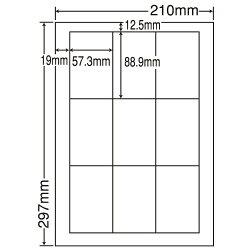 東洋印刷LDW9GCFラベルシール再剥離タイプA4500シート
