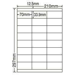東洋印刷CL-48FH分別処理可能再剥離ラベルA4100シート×5箱
