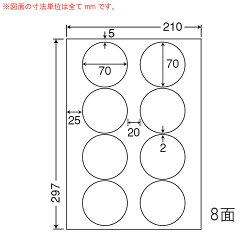 SCL-51ラベルシール光沢タイプカラーレーザー用A4400シート