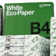 キラット ホワイトエコペーパー B4サイズ 2箱セット 5000枚(2500枚×2箱)【送料無料(一部地域除く)】