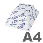 CL-500 カラー複写機用紙PPC A4 500枚×5冊【送料無料(一部地域除く)】