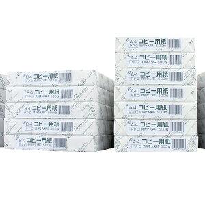 合計¥1900以上送料無料!キラット スーパーエコー コピー用紙 マルチ対応 A4サイズ 1冊 500枚...