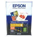 合計¥1900以上送料無料!EPSON インクジェット用紙スーパーファイン用紙 KA4100SFR A4 100枚【...