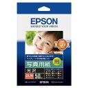 EPSON 写真用紙 光沢 2L判 50枚