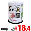 ALL-WAYS DVD-R【100枚】16倍速 4.7GB...