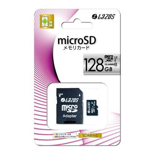 LMT Lazos microSDXCカード 128GB class10 UHS-3 L-128MS10-U3 microSD メモリーカード