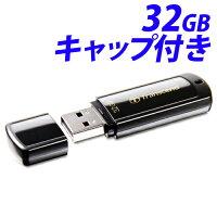 USBメモリ 32GB トランセンド TS32GJF350
