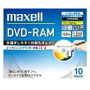 日立マクセル DVD-RAM DM120PLWPB.10S 10枚
