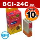 【ポイント10倍】BCI-24C カラー CANONリサイクルインク(互換性)〔BCI24C〕
