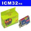 【ポイント10倍】ICM32 マゼンタ EPSONリサイクルインク(互換性)〔IC32マゼンタ〕