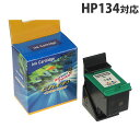 【ポイント10倍】HP134 カラー3色 ラージサイズ リサイクルインク(互換性)