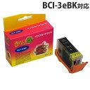 【ポイント10倍】BCI-3eBK ブラック CANONリサイクルインク(互換性)〔BCI3eBK / KLT-3EBK〕