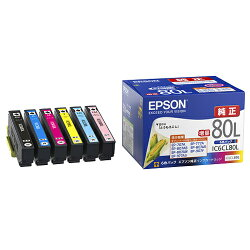 EPSON IC6CL80L(増量タイプ) 6色パック 純正インク
