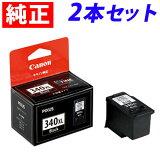 BC-340XL キヤノン ブラック 純正 インク 340 2箱セット【送料無料(一部地域除く)】
