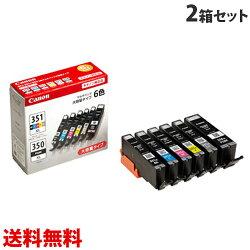 CANONBCI-351XL+350XL/6MP6色マルチパック(大容量)純正品