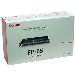 EP-65ブラック純正品CANONトナーカートリッジ