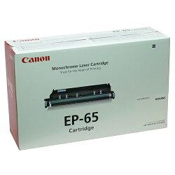 EP-65ブラック輸入純正品CANONトナーカートリッジ