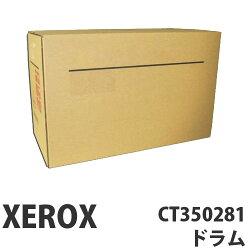 XEROXCT350281ドラム/トナー30000枚純正品