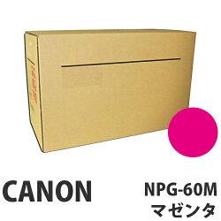 CANONNPG-60Mトナーマゼンタ3500枚純正品
