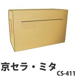 京セラ・ミタCS-411トナー2500枚純正品