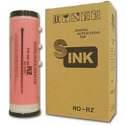 軽印刷機対応インクRO-RZ赤20本セット