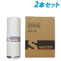 軽印刷機対応マスターDOB4-332本セット