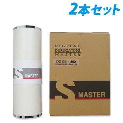 軽印刷機対応マスターDOB4-S622本セット