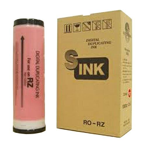 軽印刷機対応インク RO-RZ ブライトレッド 4本セット