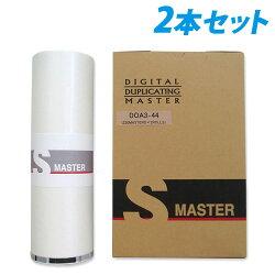 軽印刷機対応マスターDOA3-442本セット汎用品