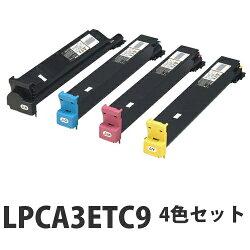 エプソンLPCA3ETC9リサイクルトナーカートリッジ4色セット