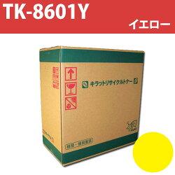 TK-8601Y京セライエローリサイクル20000枚現品再生品要納期
