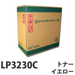 リサイクルトナーJDLLP3230Cイエロー6500枚要納期