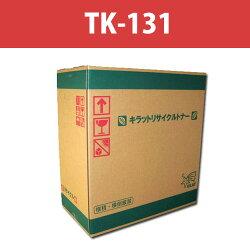 【即納】リサイクルトナー京セラ・ミタTK-131ブラック7200枚