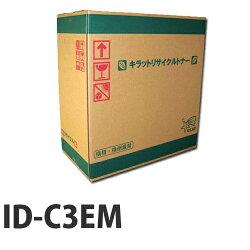 リサイクルドラムOKIID-C3EMマゼンタ要納期