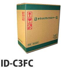 リサイクルドラムOKIID-C3FCシアン要納期