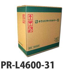 リサイクルPR-L4600-31ドラムカートリッジ即納